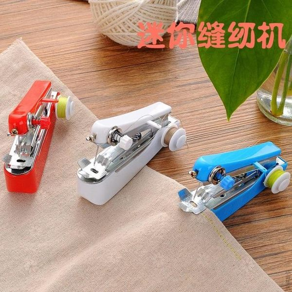 便攜式迷你小型手持縫紉機簡易家用多功能袖珍手工手動微型裁縫機JRM-1458