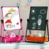 小黑板 兒童畫畫板小黑板可升降支架式家用雙面磁性彩色涂鴉套裝寫字白板 晶彩生活