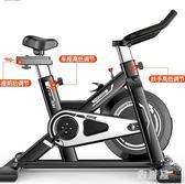 健動感單車家用室內鍛煉健身車健身房器材腳踏運動自行車TA5384【雅居屋】