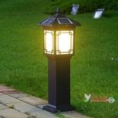 太陽能地燈 太陽能燈戶外庭院燈LED戶外防水草地燈地插式家用花園別墅草坪燈T