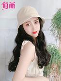 假髮女長髮帽子長卷髮網紅漁夫帽子假髮一體女夏天時尚自然全頭套 韓國時尚週