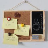 韓國創意帶掛式留言板小黑板木質備忘板告示板 家用軟木板照片牆 卡布奇诺HM