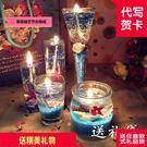 果凍蠟燭 海洋系列禮品歐式創意香薰 浪漫情人節求婚生日表白禮物 初語生活