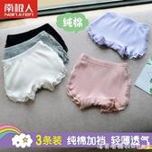 女童安全褲夏季薄款防走光外穿四角寶寶內褲純棉平角兒童打底短褲