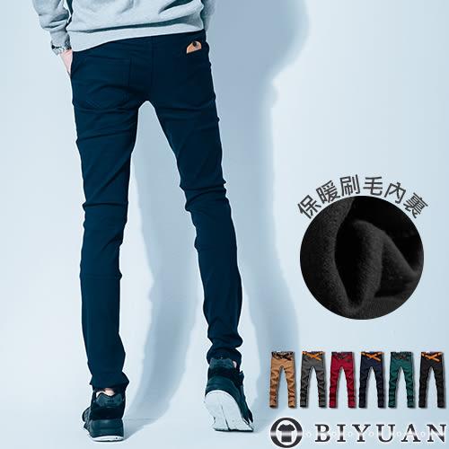 有加大尺碼刷毛工作褲【T1318】OBI YUAN 韓國布料訂製款特殊彈力休閒褲共6色