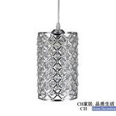 圓筒銀色鐵藝八角珠水晶吊燈