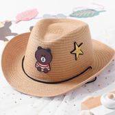 兒童草帽男童海邊沙灘遮陽帽夏季防曬出游小孩牛仔帽子太陽帽潮