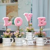 擺件禮品創意LOVE客廳擺件居家春生雜貨