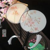 中國風宮扇圓形舞蹈扇子古典復古風/米蘭世家
