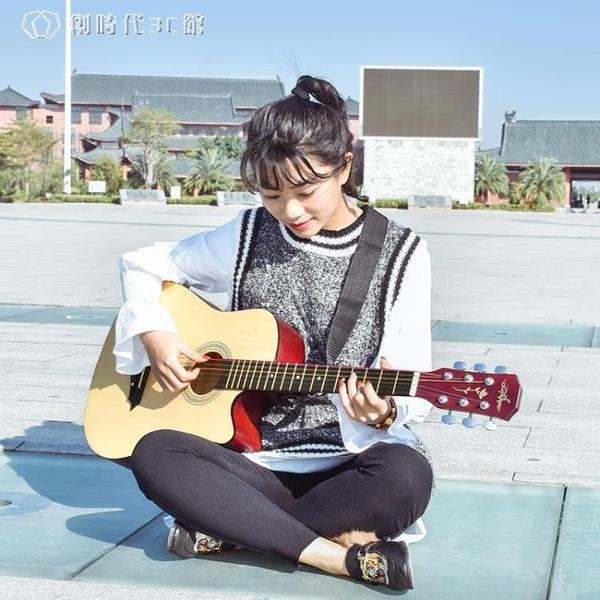 民謠木吉他38寸初學者41寸新手入門男女生練習指彈吉它jita學生女 YJT 【創時代3c館】