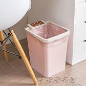 居家家壓圈方形垃圾桶廚房無蓋垃圾簍創意家用客廳臥室塑料小紙簍 艾尚旗艦店