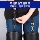 摩托車護膝護腿擋風防寒冬保暖男女電動車護膝騎車防風電瓶車護具