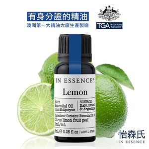 澳洲第一大品牌怡森氏IN ESSENCE 檸檬純精油8ml