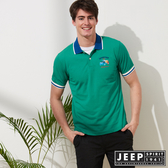 【JEEP】簡約運動風休閒短袖POLO衫-綠