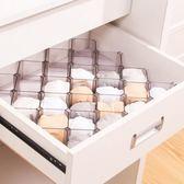 抽屜隔板蜂巢式收納格抽屜分隔板襪子收納盒自由組合整理格子-享家生活館 IGO