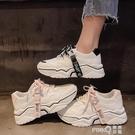 網紅老爹鞋女2020秋款顯腳小增高厚底小白鞋學生運動跑步鞋INS潮  (pink Q 時尚女裝)