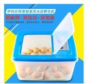孵化機全自動家用型鳥蛋雞鴨鵝孵化器12枚小型全自動孵蛋箱 MKS交換禮物