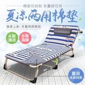 寶摺疊沙發床單人床躺椅午睡成人辦公室陪護簡易沙灘行軍家用  WY 【快速出貨】