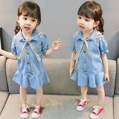 女童牛仔裙 女童裝女寶寶牛仔洋裝兒童夏天嬰兒裙子LJ8720『miss洛羽』