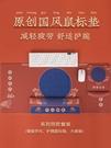 滑鼠墊硅膠護腕墊鍵盤手托原創六字真言中國風國潮適用辦公電腦舒適 樂活生活館