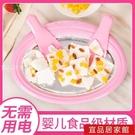 炒冰機 炒酸奶機家用炒冰機diy自制炒冰淇淋機兒童炒冰盤小型迷你免插電 宜品