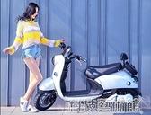 機車 電動車 富爾欣新款小龜王小綿羊電動電瓶車60V72V男女成人踏板助力電摩托 DF交換禮物