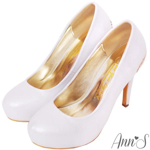 Ann'S Bridal璀璨迷人後跟金花冠防水台厚底跟鞋-白
