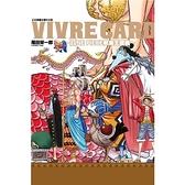 VIVRE CARD(1)ONE PIECE航海王圖鑑I STARTER SET