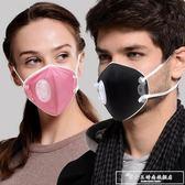 康潔康樂成人口罩防霧霾沙塵粉塵尾氣防塵透氣可清洗易呼吸『韓女王』