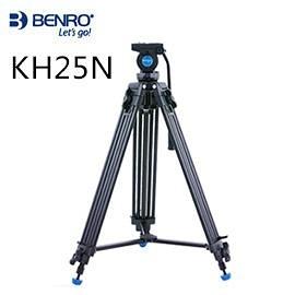 黑熊館 BENRO 百諾 KH25N 鋁合金 油壓雲台 專業攝影油壓三腳架套組 公司貨