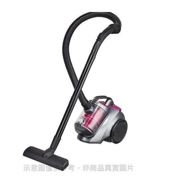 【南紡購物中心】SANLUX台灣三洋【SC-128A】HEPA濾網真空旋風吸塵器