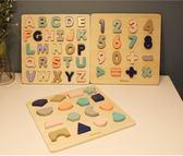 益智拼圖貝易寶寶積木形狀配對字母數字認知板拼圖兒童 1-3歲拼裝益智玩具 免運 宜品