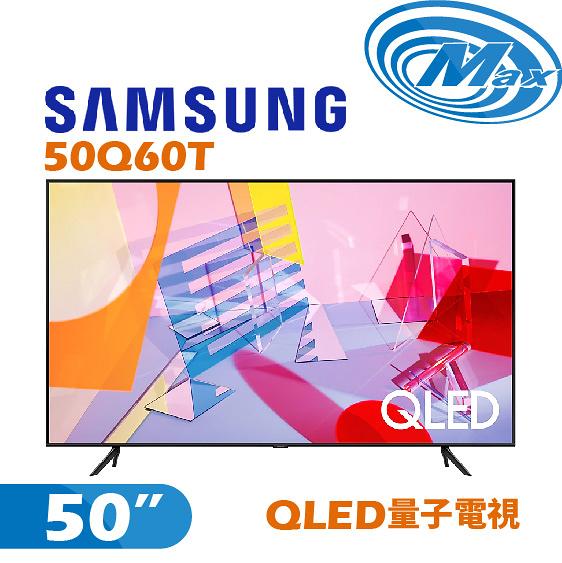【麥士音響】SAMSUNG 三星 QA50Q60TAWXZW | 50吋 4K QLED 電視 | 50Q60T【有現貨】