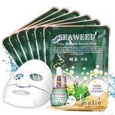 malie 海藻潤澤保濕緊緻面膜10入-海藻 25g