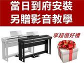 小新樂器館 Roland FP-90 樂蘭 88鍵  電鋼琴 全台當日配送 原廠保固/含原廠琴架琴椅踏板  【FP90】