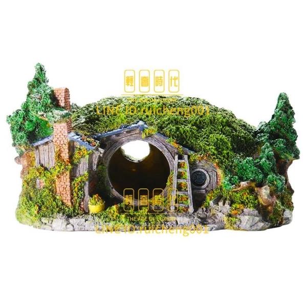魚缸水族箱造景裝飾小擺件房子菠蘿屋鳳梨屋魚缸造景