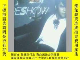二手書博民逛書店罕見羅志祥:SPESHOW Y19658 黑龍江文化電子音像出版