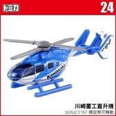 【 TOMICA火柴盒小汽車 】TM104 川崎直升機BK  /   JOYBUS玩具百貨