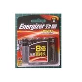 《省您錢購物網》 全新~勁量Energizer鹼性電池-3號8入~公司貨~10盒共80入