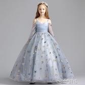 演出服 兒童晚禮服公主裙女童生日婚紗超仙小主持人模特走秀鋼琴演出服裝