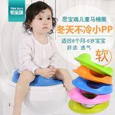 兒童坐便器寶寶馬桶圈 男女兒童馬桶加大加厚寶寶尿盆座嬰兒便盆jy【星時代女王】