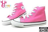 All STAR★Converse帆布鞋 小童基本款高筒帆布鞋 G9811#粉◆OSOME奧森童鞋/小朋友
