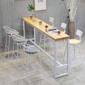 聖誕節交換禮物-實木吧臺桌家用簡約靠墻隔斷長條窄桌子高腳桌簡易奶茶店吧臺桌椅ZMD