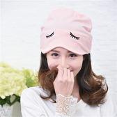 坐月子帽夏季薄款產後產婦帽時尚孕婦帽子【熊貓本】