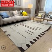 地毯臥室滿鋪可愛房間床邊北歐簡約茶幾毯幾何地墊家用客廳大歐式 aj10770【花貓女王】