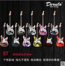 Derulo電吉他單搖ST電子吉他套裝專業級初學入門家駒吉他 -炫彩腳丫折扣店