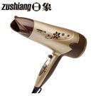【日象】極速恆溫吹風機 ZOD-1866...