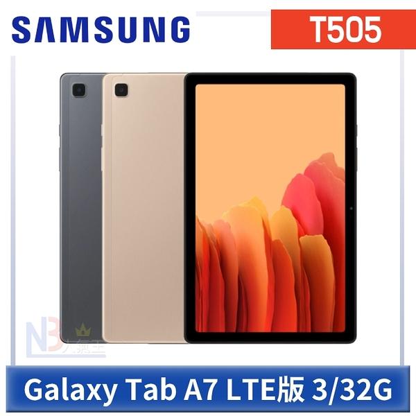 【送ITFIT 書本式保護殼-+觸控筆+擦拭布】Samsung Galaxy Tab A7 10.4吋八核心平板 LTE版 (3G/32G) T505
