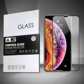【默肯國際】IN7 APPLE iPhone XS Max (6.5吋) 高透光2.5D滿版9H鋼化玻璃保護貼 疏油疏水 鋼化膜