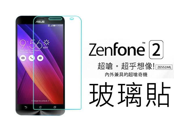 華碩 ASUS Zenfone 2 3 5 6 zenfone3 Deluxe 5.7 ZS570KL Zoom ZE553KL ZE552KL ZE520KL ZD551KL 玻璃貼 鋼化 BOXO..